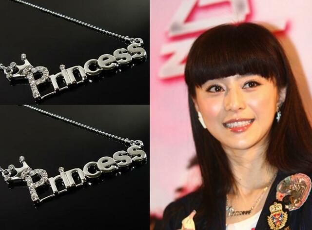 2015 Fashion Letters 'Princess' With Crown Clavicle Chain Pendant Necklace HOAU