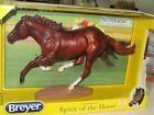 "12"" Breyer Secretariat #1345 1973 Triple Crown Champion Race Horse Figurine NIB!"