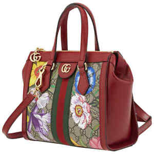 Gucci Ladies Small Ophidia GG Flora Tote Bag 547551 HV8AC 8722