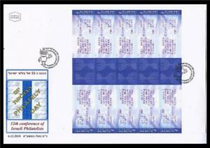 ISRAEL-STAMP-2019-PHILATELISTS-DAY-33th-CONFERENCE-MAOR-LABEL-FDC-25-12-19