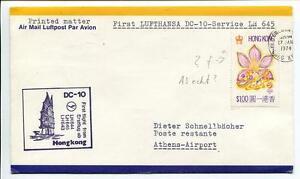 Ffc 1974 Lufthansa Primo Volo Lh 645 Dc-10 - Hong Kong Atene Un Enrichit Et Nutritif Pour Le Foie Et Les Rein