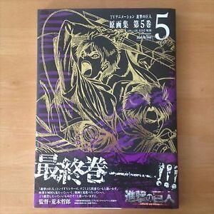 ATTACK ON TITAN SHINGEKI NO KYOJIN ART BOOK 2 ANIME USED F//S Track