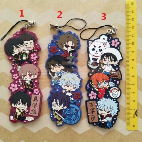 Japan Anime Gintama Gintoki Sol Ver Long Rubber Strap Bag Charm Keychain Keyring