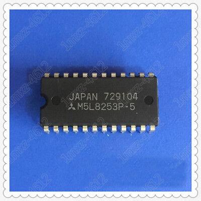 2pcs new   M5L8243P DIP24