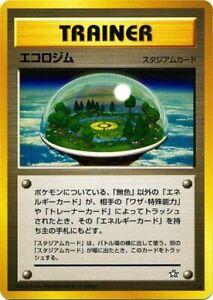 LP Rare Japanese Pokemon Card Neo Genesis Set Ecogym