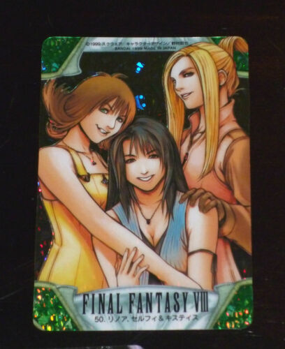 FINAL FANTASY VIII TRADING CARD PRISM HOLO CARD 50 BANDAI MADE IN JAPAN FF8 NM