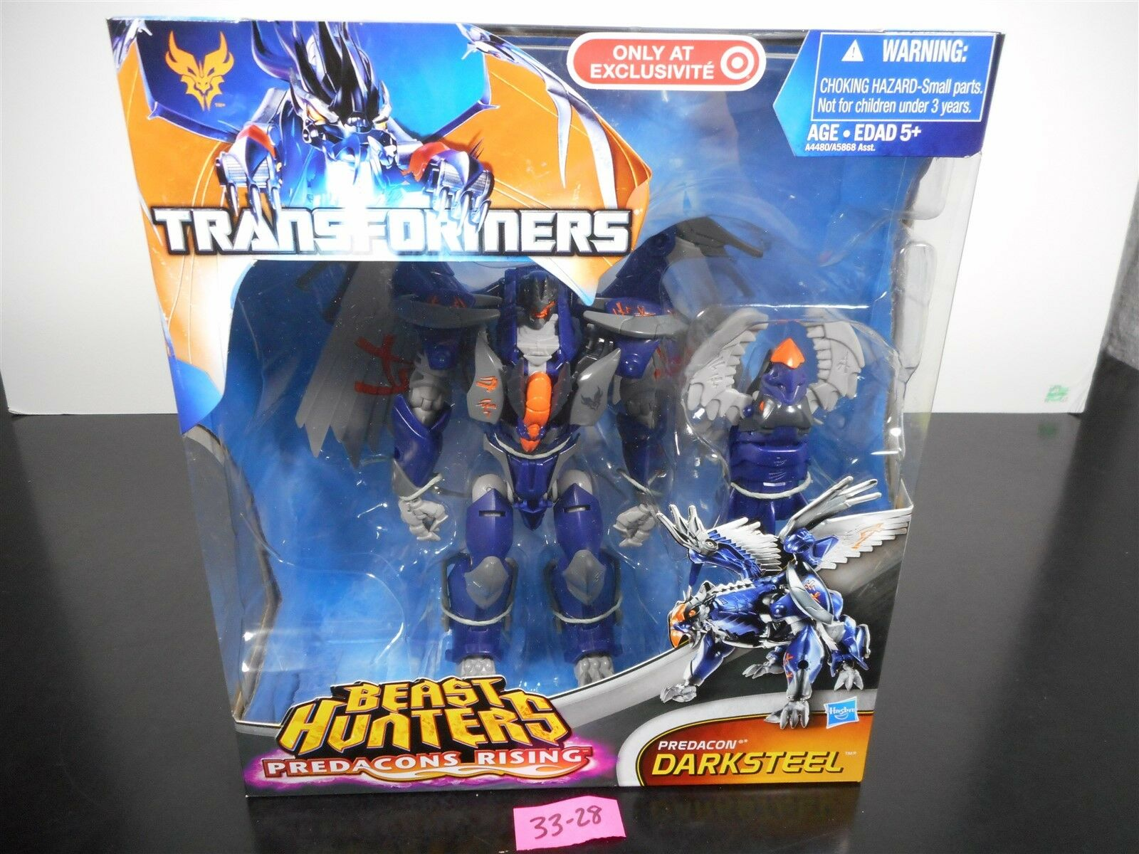 MINT & SEALED  TRANSFORMERS BEAST HUNTERS PREDACON RISING DARKSTEEL TARGET 33-28