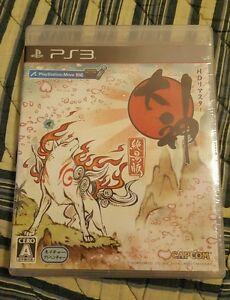 NEW-PS3-Rare-BLACK-Label-Okami-Remastered-HD-JAPAN-PlayStation-3-o-kami-Wolf