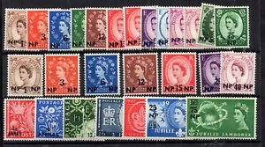 Muscat-QEII-1953-1960-mint-MH-collection-WS15146