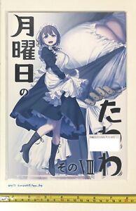 Tawawa-Encendido-Monday-Vol-VIII-Dojin-Japones-Manga-Libro-Himura