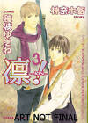 Rin!: v. 3 by Satoru Kannagi (Paperback, 2007)