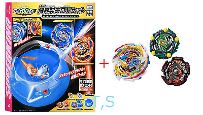 Beyblade Burst Superking Limit Break DX set W//Box B-174 NEW TAKARA TOMY from JPN