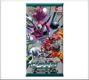 8Pcs-Sun-amp-Moon-Pokemon-Card-Dark-Order-Pack-Game-Toys-Korean-Hobbies-Vsh2