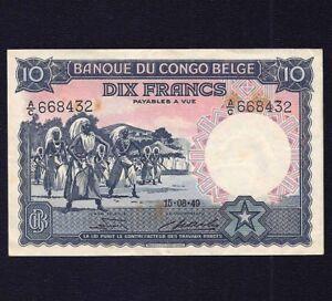 Belgium-Belgian-Congo-10-Francs-1949-P-14E-EF