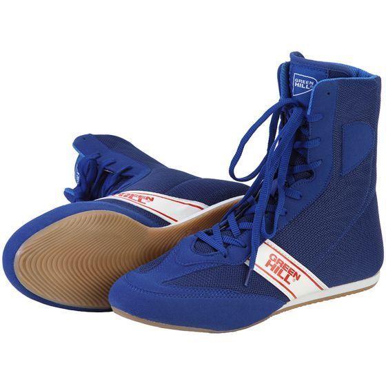 GrünHILL UNISEX LONG ADULT BOXING Schuhe LONG UNISEX 25c535