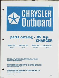 CHRYSLER 85HP CHARGER OUTBOARD MOTOR PARTS MANUAL / OB 2665 | eBay