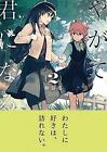 Bloom into You: Vol. 2 by Nakatani Nio (Paperback, 2017)