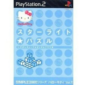 USED-PS2-PlayStation2-Hello-Kitty-Vol-1-Starlight-puzzle-91736-JAPAN-IMPORT