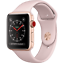 Apple-Watch-serie-3-38-mm-42-mm-GPS-Cellulaire-4-G-LTE-Space-Gray-Or-Argent miniature 2