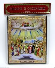 Icon of All Saints consecrated икона Все Святые освящена 10x12x1 cm