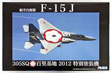Fujimi 311135 JASDF F15-J (305SQ/ Hyakuri 2012 Special Painting Model) 1/48