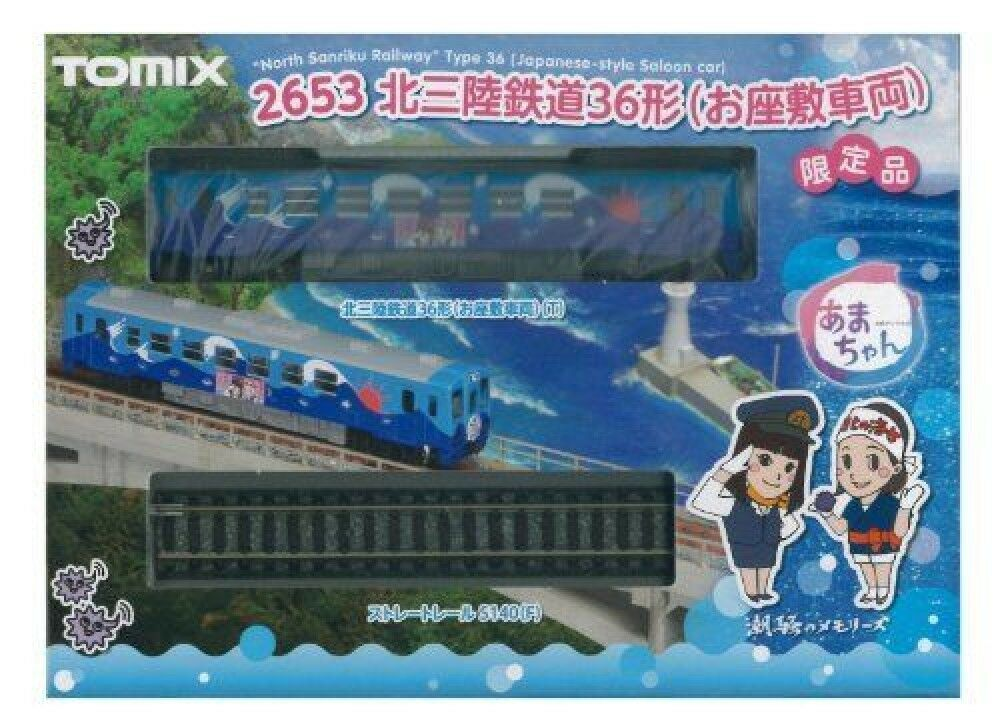 TOMIX N gauge 2653 Limited north Sanriku Railway 36 form parlor vehicle F/S
