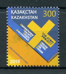 Kazakhstan-2018-neuf-sans-charniere-Atom-projet-abolir-les-Essais-d-039-armes-nucleaires-1-V-SET
