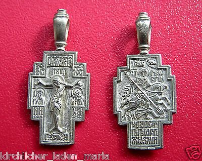 Orthodoxe Kreuz Ikone Православный крест икона сплав цвета серебра 3,8x1,7 cm