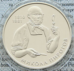 Ukraine 5 UAH 2010 Silver Year of the Tiger