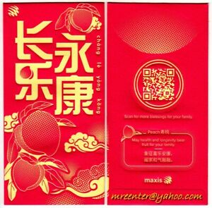 MRE * 2021 Maxis 3 in 1 CNY Ang Pau / Red Packet #7