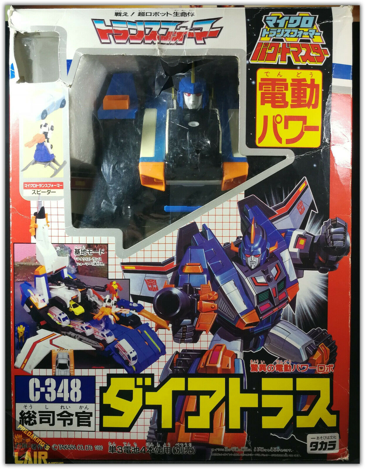 apresurado a ver Transformers G1 Takara C-348 Zone Dai Dai Dai Atlas ORIGINAL NEAR COMPLETE MIB  marca de lujo