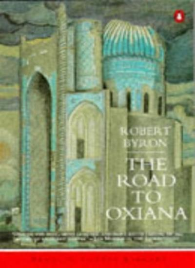 The Road to Oxiana (Penguin Travel Library) By Robert Byron