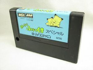 Msx-Hary-Fox-Special-Harry-Ref-0452-Seulement-a-CARTOUCHE-Japon-Video-Game