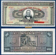GRECE - 1000 Drachmes 1000 Drachmai 1926 G. Stavros Numéro 680230 - GREECE