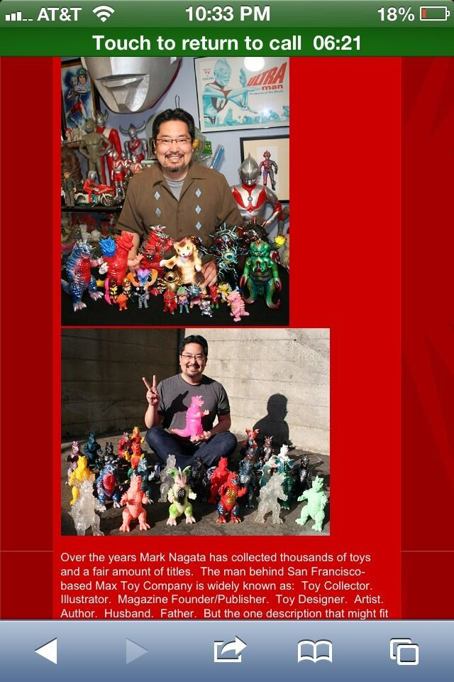 Mark Nagata Max Toy Alien Xam Limited Edition Edition Edition Collector Toy b2095a
