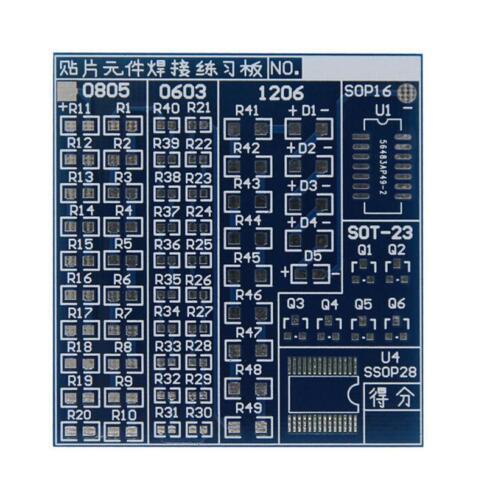 SMT SMD Component Welding Practice PCB Board Soldering Solder DIY Suite Kit KzTE