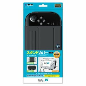 nintendo official licensed stand cover for wii u gamepad black ebay