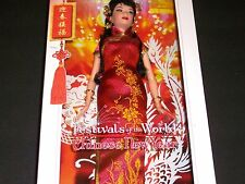 Barbie Dolls of World Chinese New Year Festivals of World Asian Mattel NEW 2005