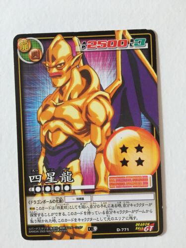 Dragon Ball Z Card Game Part 9 D-771