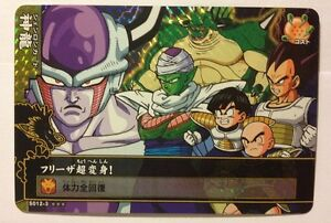Data Carddass Dragon Ball Kaï Dragon Battlers Prism S012-3 46xjhnj0-07181238-881558405