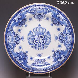 Dutch Delft Blue Porceleyne Fles Charger,25 Years Juliana Queen Of Holland. Decorative Arts
