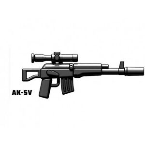 Building Toys 7 Custom LEGO Guns Lot WW2 AK Military SWAT POLICE Toy