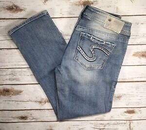 Silver-Jeans-Capris-Suki-Bling-Cropped-Light-Ripped-25-28-29-30-31-32-33-DEFECT