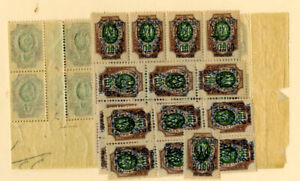 Russia-Stamps-Rare-Find-Lot-of-47-Mint-NH-20-000-Overprint-Issues