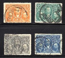 CHINA stamp 243 244 245 246 used,   delightful set