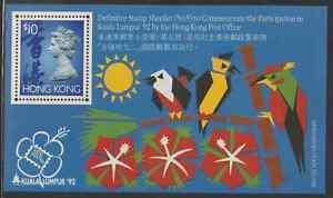 118M-CHINA-HONG-KONG-1992-KUALA-LUMPUR-WORLD-STAMP-EXHIBITION-MS-MNH