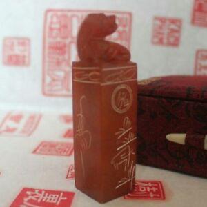 Custom-Chinese-Seal-Carving-Name-Chop-Stamp-Zodiac