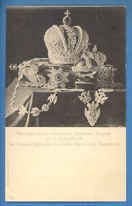 Sammeln & Seltenes Wien Russland The Imperial Ornat #12 Verlag Rotes Kreuz Vintage Pc.1163 Weich Und Leicht