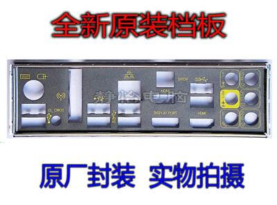 OEM I//O Shield for  MSI Z87 MPOWER  Z87 MPOWER MAX