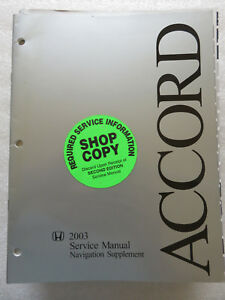 1999 honda accord service manual free